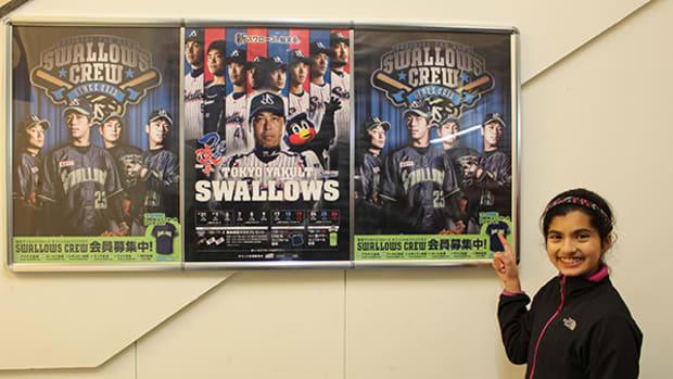 Bento Boxes, Chanting, and Politeness Distinguish Japanese Baseball