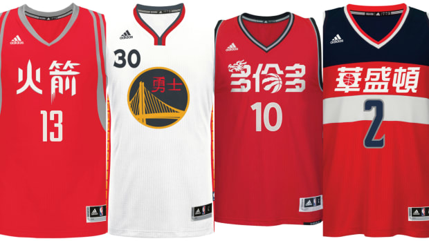 nba-chinese-new-year-jerseys.jpg