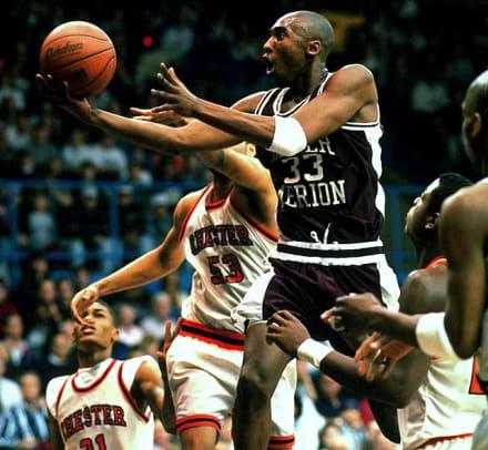 NBA Stars in High School - 1 - Kobe Bryant