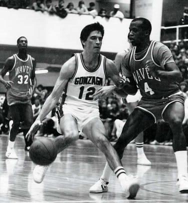 John Stockton's Hall of Fame Career - 1
