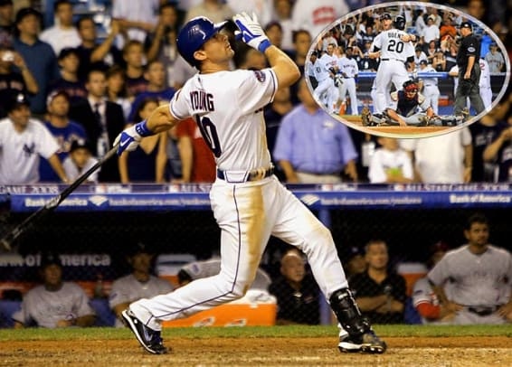 All-Star Game Memorable Moments - 2 - Young gets it done ... again